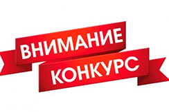 IV Всероссийский конкурс программ ФИРО
