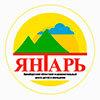 Оренбургский областной оздоровительный центр детей и молодежи «Янтарь» (ГАУ Оренбургской области «РАМПИП»)