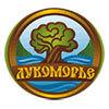Санаторий-профилакторий «Лукоморье»