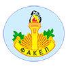 Детский оздоровительно-образовательный лагерь «Факел» (МБУДО «МЦДОД»)