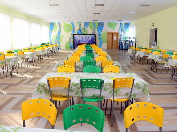 Общие изображения - Детский сад Березка | 455x608